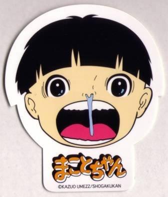 【東京】「大好きです」 12歳女子中学生にストーカー行為か、42歳アルバイト男逮捕★6©2ch.net YouTube動画>7本 ->画像>55枚