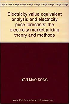 An analysis of the reference pricing theory