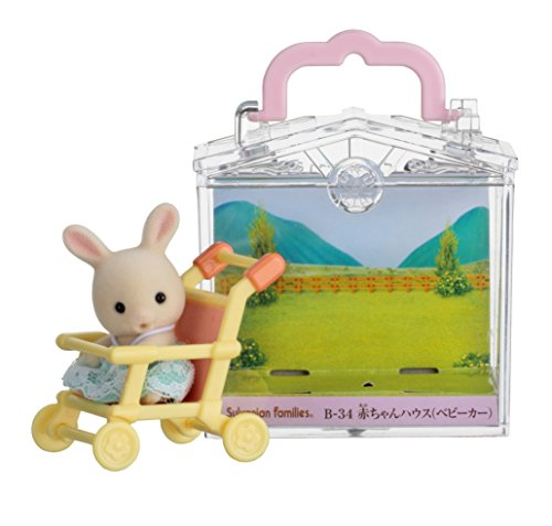 Sylvanian Families baby stroller House B-34 - 1