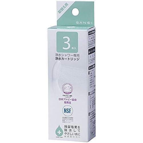 아토피 전용 샤워기 염소제거 정수 카트리지 3개들입 일본 아토피 협 권장품 PM7163-3BS