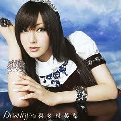 Destiny(初回限定盤)(DVD付)
