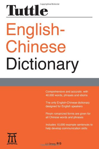 Tuttle English-Chinese Dictionary (Tuttle Reference Dic)