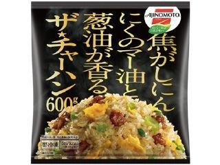 味の素 冷凍 10パック ザ・チャーハン 袋 600g