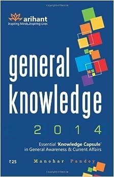General knowledge audio books - Mr  CEO pdf