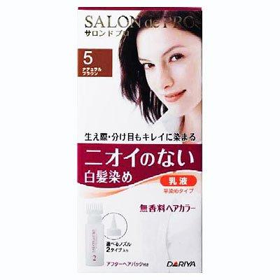 サロンドプロ 無香料ヘアカラー早染め乳液 5
