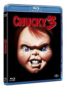 Chucky 3 [Blu-ray]