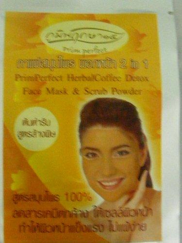 Prim Perfect All-Natural Herbal Face Mask And Scrub Powder- Herbal Coffee Detox Formula