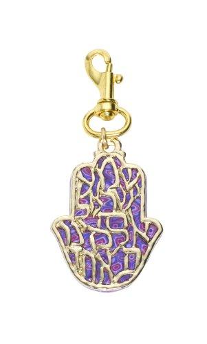 Purple Hamsa Keychain with Shema Text