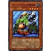 【遊戯王カード】 トゥーン・ゴブリン突撃部隊 BE2-JP117-N