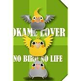 オカメインコミニA6鳥イラストノート No Bird No Life