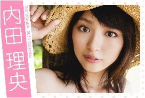 内田理央2011年度卓上フォトカレンダー