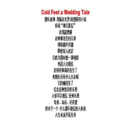 Cold Feed a Wedding Tale -Chinese Sub Titles