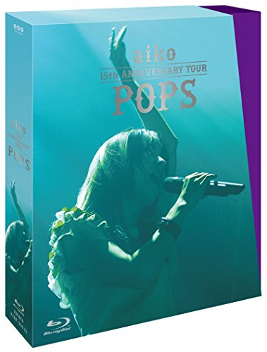 aiko 15th Anniversary Tour 「POPS」 初回限定仕様 [Blu-ray]