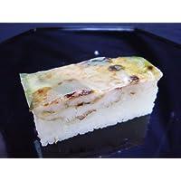 福井一、鯖を扱う料理店の押し寿司:若狭のたれ焼きぐぢ寿司