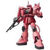 HCM-Pro 07-01 シャア専用ザク マスターマーキングVer. (機動戦士ガンダム)