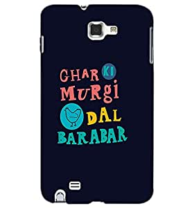 SAMSUNG GALAXY NOTE 2 GHAR KI MURGI Back Cover by PRINTSWAG