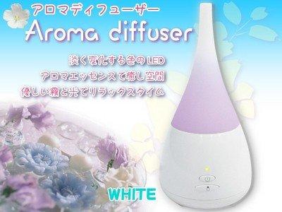アロマディフューザーFLー112WT ホワイト