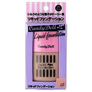 Amazon.com: CandyDoll | MASUWAKA TSUBASA produce | Liquid