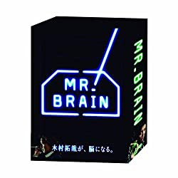 MR.BRAIN DVD-BOX