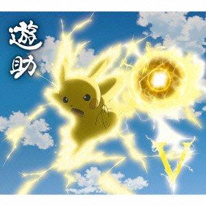V/時給850円のサンタクロース(初回生産限定盤A)(DVD付)