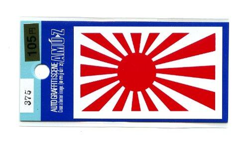 海軍旗ステッカー
