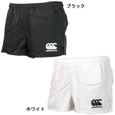 Canterbury (canterbury) rugby shorts (standard type) RG29111 19 black M