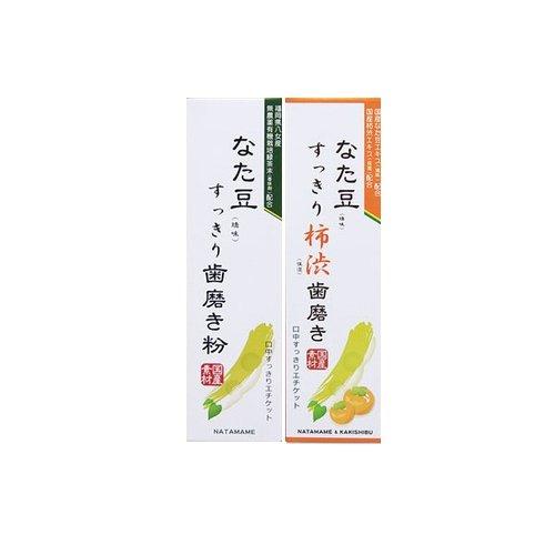 三和通商 なた豆すっきり歯磨き粉+なた豆柿渋歯磨き 2本セット