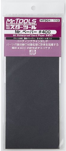 GSI Creos Mr.Waterproof Sand Paper (#400) - 1