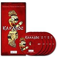 Turkish Traditional Shadow Theater: Karagoz (Five-Disc Collector's Edition - Turkish Book Version)