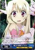 ヴァイスシュヴァルツ 魔法の練習 イリヤ(C) Fate/kaleid liner プリズマ☆イリヤ(PISE18) /ヴァイス