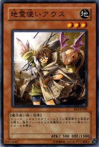 遊戯王カード 【地霊使いアウス】 EE3-JP206-N 《エキスパートエディション3》