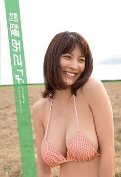 月刊 護あさな [DVD]