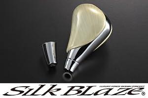 SilkBlaze(シルクブレイズ) シフトノブ/メッキ 10アルファード/白木目 SB-LSK-036