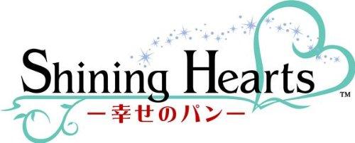 シャイニング・ハーツ~幸せのパン~第1巻 (初回限定版) [Blu-ray]