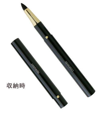 匠の化粧筆コスメ堂 熊野筆メイクブラシ 携帯用スライド式 灰リス+馬毛アイシャドウブラシ キャップ付き