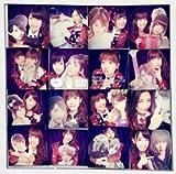 唇にBe My Baby (劇場盤) [CD] AKB48