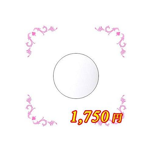 ing シーソー WHー003 4g