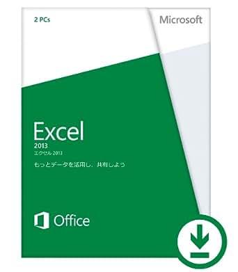Microsoft Office Excel 2013 [オンラインコード] [ダウンロード][Windows版] (PC2台/1ライセンス)