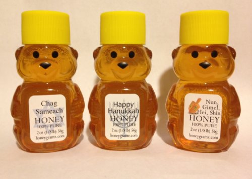 Happy Hanukkah Assorted Gourmet Honey Gift (3