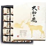 [奈良お土産]大和の鹿(奈良土産・国内土産)