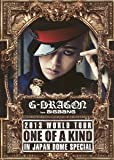 G-DRAGON 2013 WORLD TOUR ~ONE OF A KIND~ IN JAPAN DOME SPECIAL (2���gDVD+2���gCD) (���񐶎Y�����)