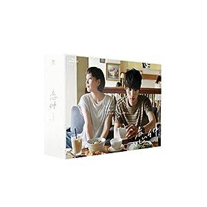 恋仲 Blu-ray BOX