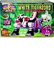 Power Rangers Deluxe White Tigerzord & White Ranger