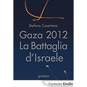 The Battle of Israel: in stores now!