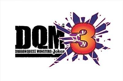 ドラゴンクエストモンスターズ ジョーカー3 最強データ