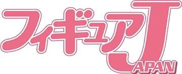 フィギュアJAPAN『魔法少女まどか☆マギカ』編 (フィギュアジャパン)