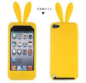 iPod touch5用ケース うさぎ耳カバー (イエロー)