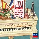 J-WAVE TOKYO MORNING RADIO モーニング・クラシックVOL.2 フランス&スペイン