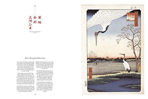 Bibliographie sur le Japon.  41esaz3tOoL