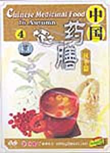 Chinese Medicinal Food-In Autumn